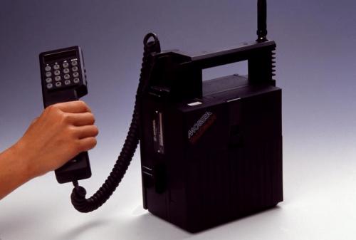Nokia Mobira Talkman NMT450 6