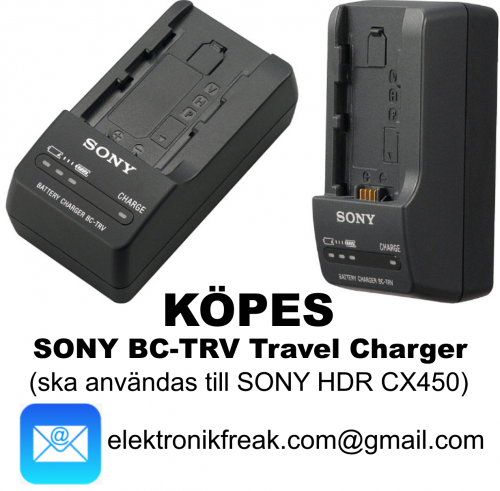 wanted-sony-bc-trv-travel-charger.png